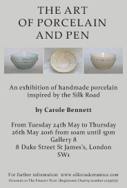 Carole Bennett: The Art of Porcelain and Pen. May 24-26