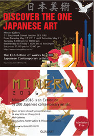Minerva-2016: 200 Japanese contemporary artists. May 24-27
