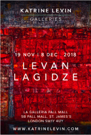 Levan Lagidze: Bach Exercises. Nov 19-Dec 8